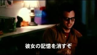 Вечное сияние чистого разума (2004) Трейлер. HD