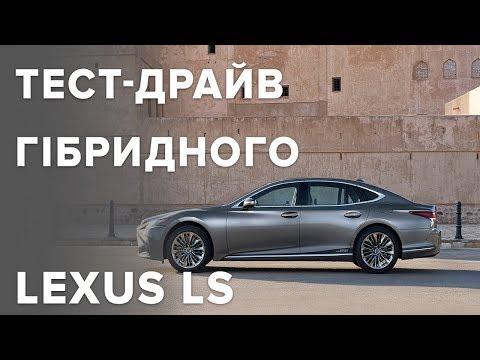 Lexus LS V поколение Седан
