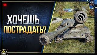 ТОП-5 ТТ-9 для СЛИВОВ в Рандоме WoT 2019 (Юша о World of Tanks)