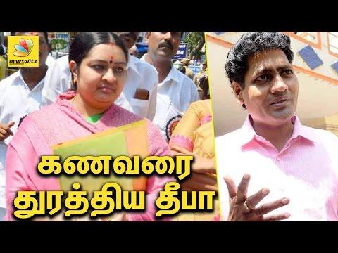 கணவரை தெருவுக்கு அனுப்பிய தீபா   Deepa sent her husband out of house   Latest Tamil News