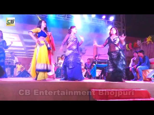 Golu Raja Live Program (2018) - ??????? ??????? ????? ?? - New Bhojpuri Hit Song