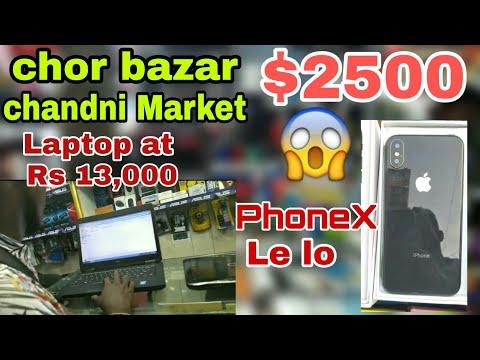 CHOR BAZAR IN KOLKATA   Chandni market   iPhone in cheap prices   best market in kolkata [Vlog #02]