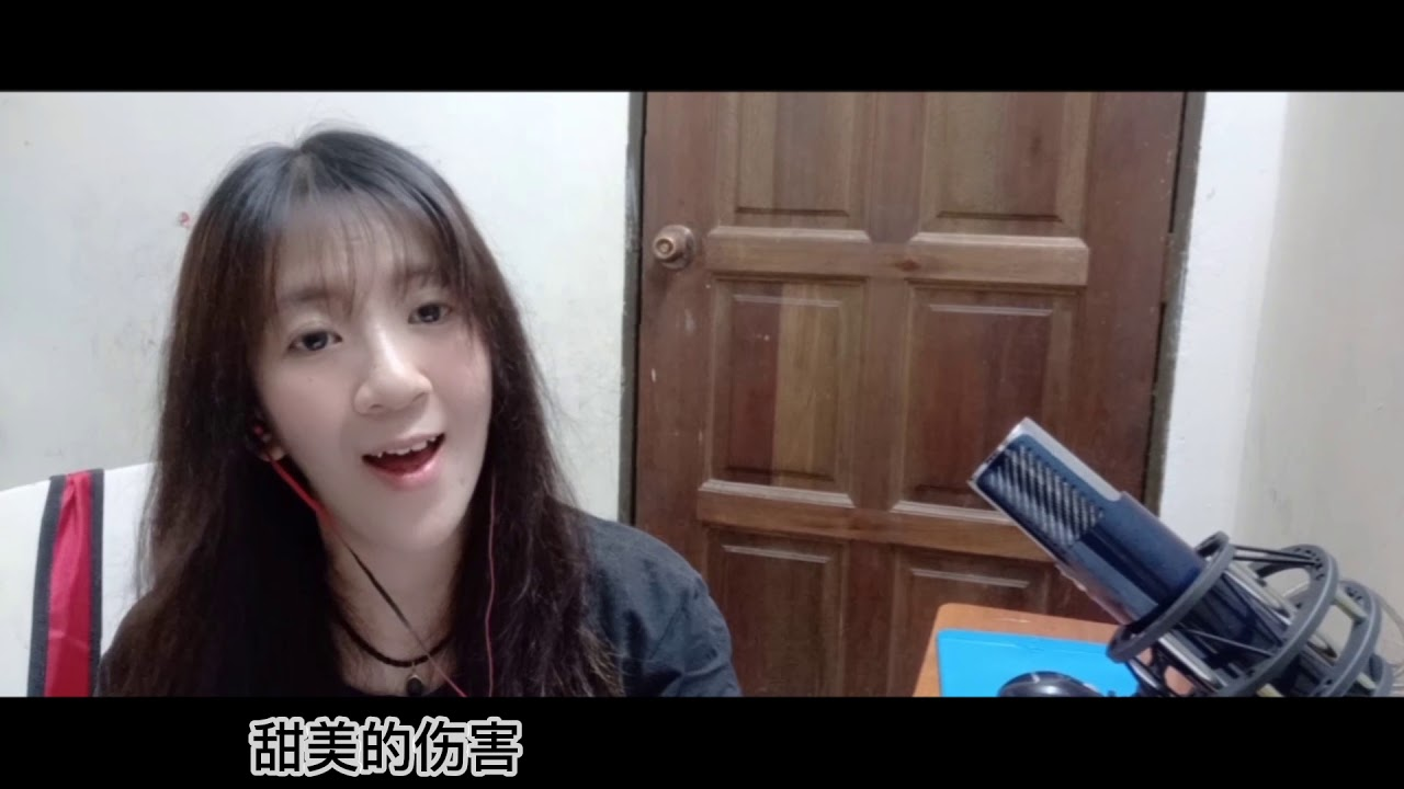 LAST DANCE 想見你 插曲 伍佰COVER BY YunaXiaoHui 第一次唱完整首歌, 希望大家會喜歡。喜歡的話,請別忘了訂閱我的 ...