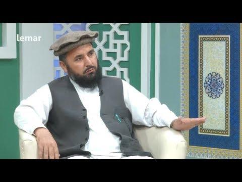 د رڼا لار - ۸۳ برخه - لمر / De Rana Laar - Episode 83 - Lemar TV thumbnail