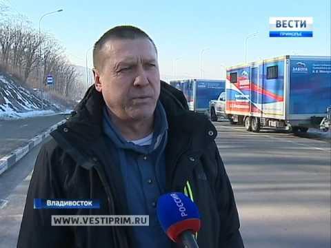 Четыре поликлиники на колесах объездят весь Приморский край за год