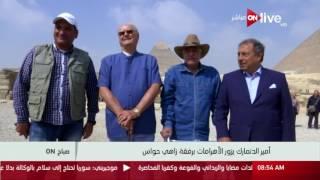 أمير الدنمارك: أرى أشياءً جديدة في كل زيارة لي إلى مصر.. فيديو