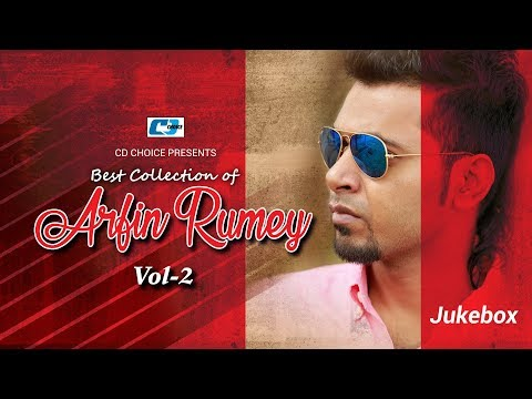 Best Collection Of Arfin Rumey | Vol-2 | Super Hits Album | Audio Jukebox | Bangla Song