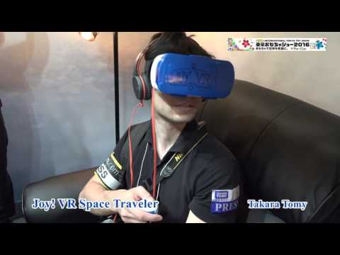 2016 International Tokyo Toy Show: Joy! VR Space Traveler | nippon.com