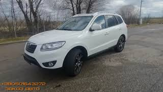Hyundai Santa Fе 2010год рестайл Автомобили из Европы на заказ