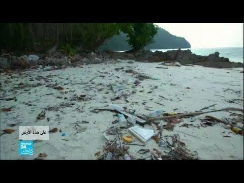 المخلفات البلاستيكية خطر يهدد أجمل شواطيء العالم !!  - نشر قبل 21 دقيقة