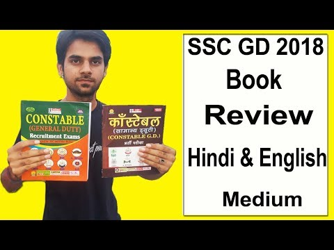 SSC GD 2018