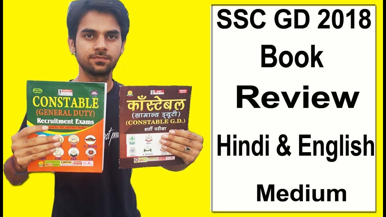 Ssc Gd 2018 Exam Book Review 2018 19 Ssc General Duty Books For