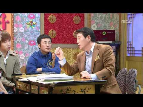 The Guru Show, Choi Il-gu(1), #05, 최일구(1) 20101103