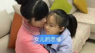 重男轻女的父亲有了儿子后,居然这样对待8岁的女儿,看哭了!