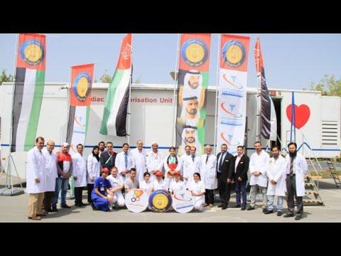 الامارات تقيم مستشفى ميداني للروهينغا لتخفيف معاناة اللاجئين  - 19:23-2017 / 12 / 14