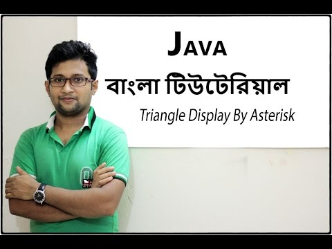Java Bangla Tutorial For Beginners 17 -Display Triangle by asterisk (Practical) Part 02