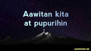 KATAPATAN MO (Instrumental with Lyrics)