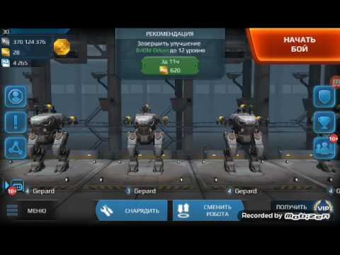 War Robots WR отчет игрока Bratycha на 17сентября2016 года в игре War Robots (фарм в песке)