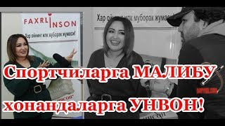 Юлдуз Турдиева Озарбайжонни лол қолдирдию аммо ўзимиздачи?