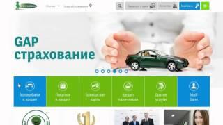 видео Банк Открытие 3 Коллекторы звонок должнику