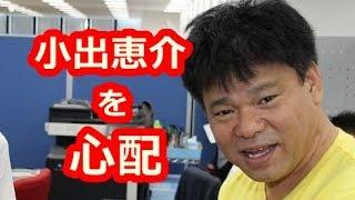 お笑い芸人で画家のジミー大西が4日、 大阪市内で行われた 『第7回大阪...
