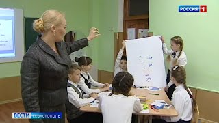 В Севастополе завершился региональный этап конкурса «Учитель года»
