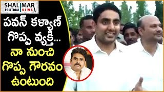 Nara Lokesh Comments On Pawan Kalyan And Sri Reddy || Shalimar Political News