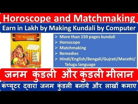 matchmaking in gujarati