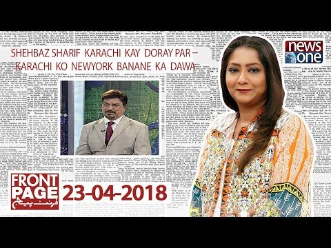 Front Page - 23-April-2018 - New One