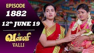 VALLI Serial | Episode 1882 | 12th June 2019 | Vidhya | RajKumar | Ajai Kapoor | Saregama TVShows