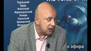 Теория заблуждений  →  Тайны российской разведки