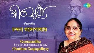Top Song of Chandana Gangopadhyay | Geetasudha-Chandana Gangopadhyay