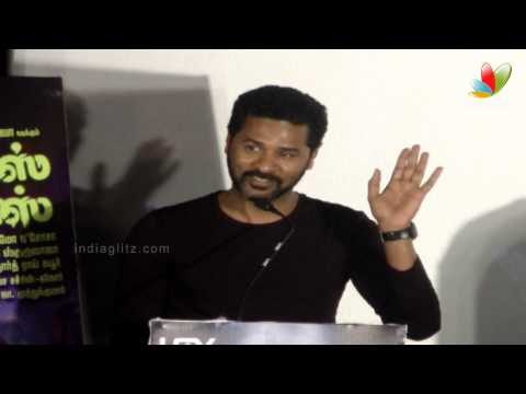 Aadalam Boys Chinnatha Dance Audio Launch | Tamil movie | Prabhu Deva, Ganesh Acharya, Kay Kay Menon