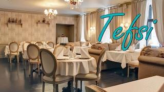 Ресторан Грузинской кухни? Tefsi!(Отличная Грузинская кухня, вкусные домашние вина, чача, лимонады. Ресторан Tefsi. Адрес: Санкт-Петербург, Замят..., 2017-02-12T09:29:46.000Z)