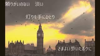 【CD販売中】→https://inumokuwaneeyo.booth.pm/items/1139025 (この曲...