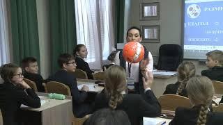 Урок русского языка, Сухарева С. А., 2018
