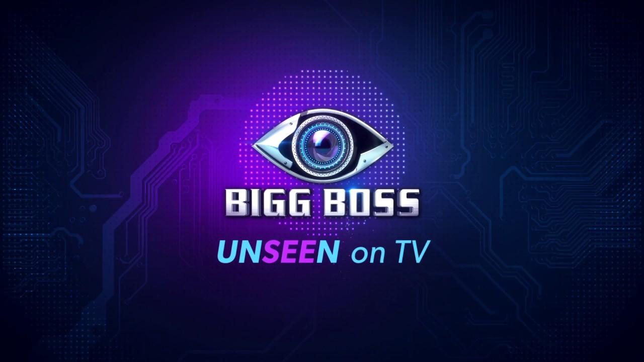 Bigg Boss - Malayalam | Hotstar