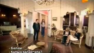 Боль в моем Сердце 12 Серия   Турецкий сериал