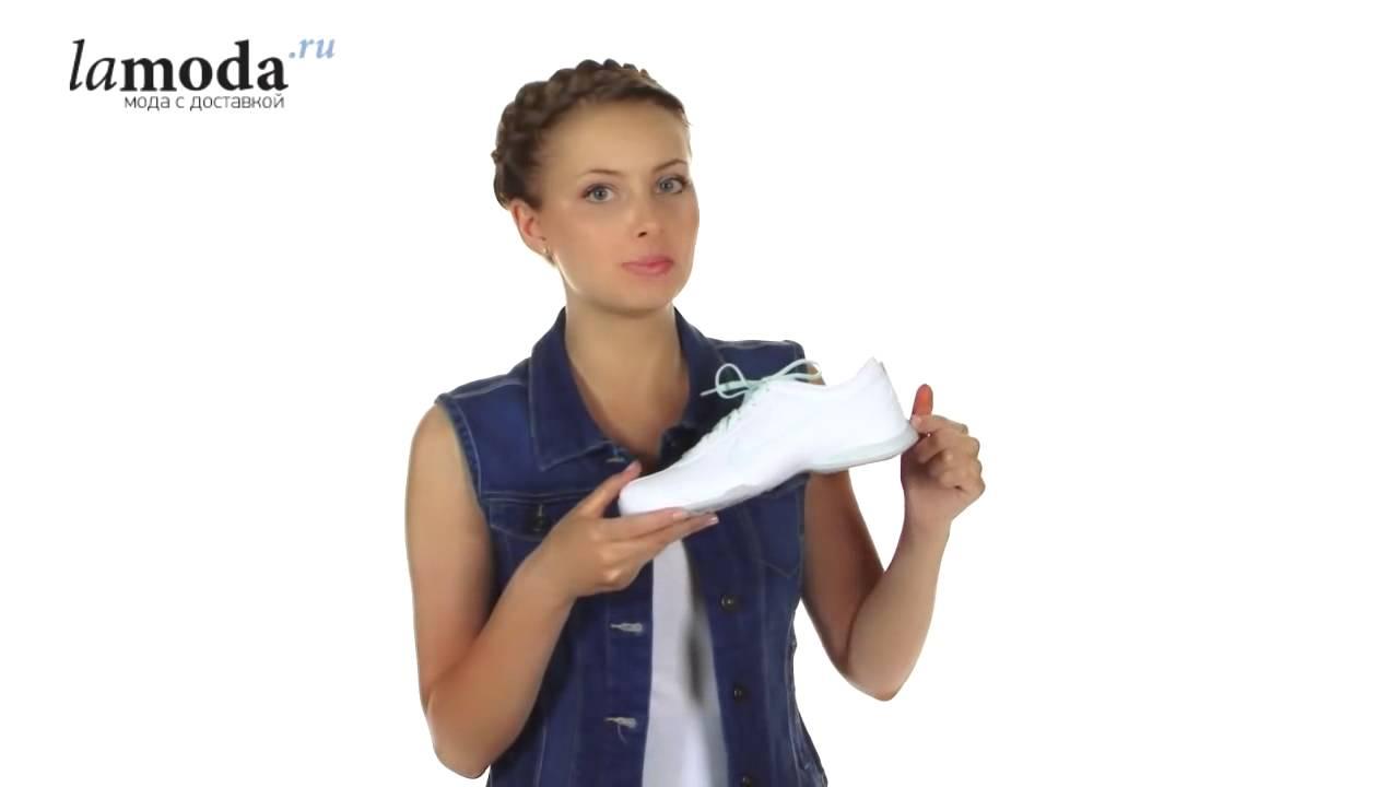 Кроссовки, кеды повседневные, криперсы, кроссовки мужские, кроссовки женские, кеды мужские, кеды женские, сникерсы женские. Продажа, поиск, поставщики и магазины, цены в запорожье.