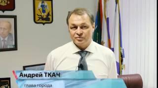 Прямая трансляция с главой города