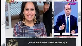 بالأسماء والصور| أيسر الحامدي هذه الشخصيات المشبوهة تدعم الشذوذ الجنسي: بتدعموا حقوق الخو%%ت!!
