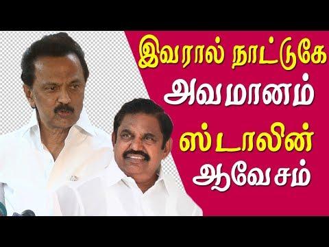 kodanadu burglary stalin DMK urges Governor to remove Palaniswami tamil news live