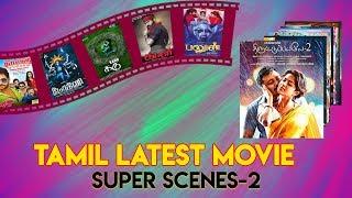 Tamil Latest Movie | Super Scenes |  2018 Movies - Part 2