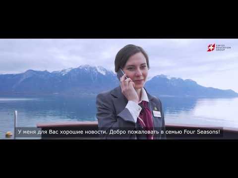 International Recruitment Forum Internship Journey [Russian Subtitles]