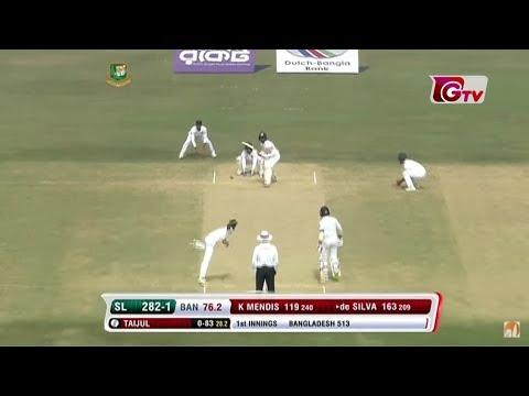 Gtv Live streaming (Bangladesh Vs Sri Lanka)