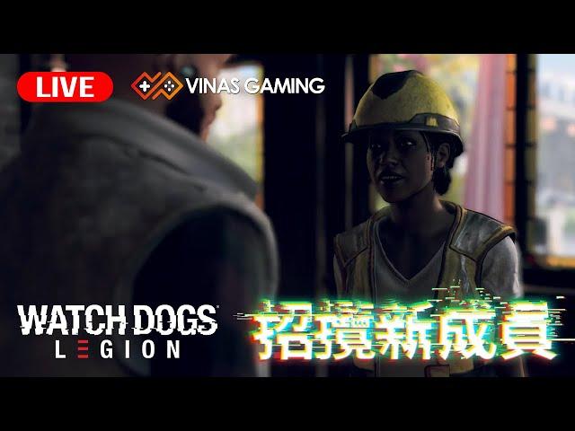 WATCH DOGS LEGION 【看門狗:自由軍團】// 第一章 招攬新成員