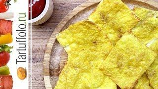 Чипсы в духовке из лаваша (сырные)
