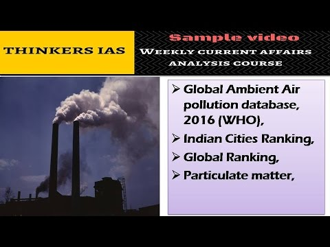 Thinkers IAS : Global Ambient Air pollution database, 2016 (WHO),  India, Global Ranking,  PM