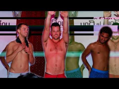 Amature strip contests