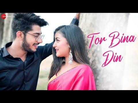 Tor Bina Din | Golu Shukla | Rakesh Chouhan & Golu Shukla | Shivam Shukla & Anukriti Pandey